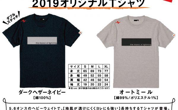 2019_t-shirt